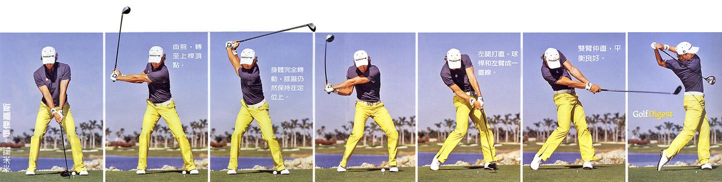 無標題文件 Golf Digest